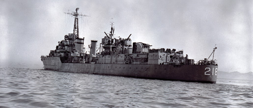 HMCS Cayuga. [PHOTO: LIBRARY AND ARCHIVES CANADA PA-183937]