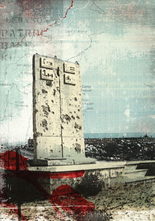 The memorial in El Khiam. [ILLUSTRATION: ALEX WILLIAMSON]