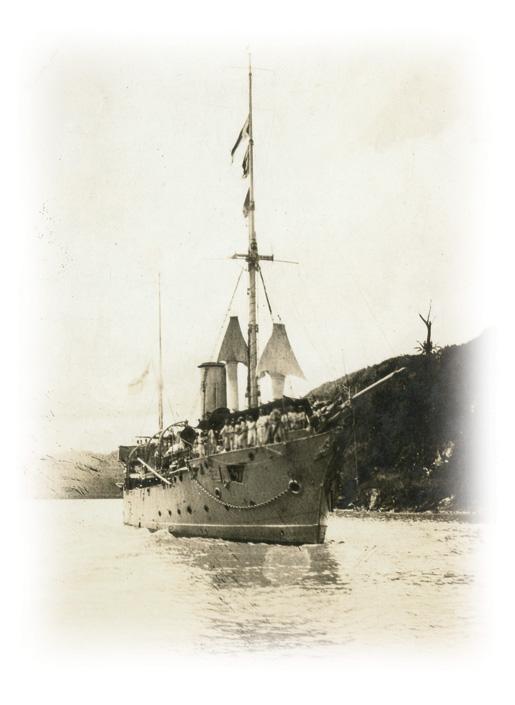 HMCS Shearwater [PHOTO: CANADIAN WAR MUSEUM—19840218-002_8]